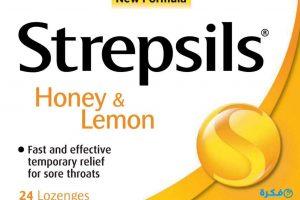 نشرة ستربسلز Strepsils لعلاج التهابات الحلق