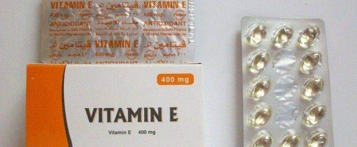 كبسولات فيتامين e للجسم والبشرة