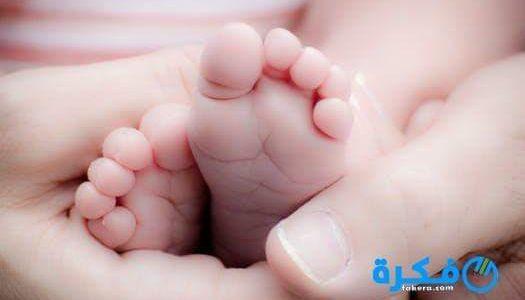 حلمت اني احتضن طفل رضيع