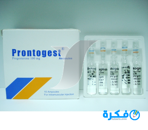 برونتوجيست Prontogest دواعي استعمال , سعر ، الاثار الجانبية ، الاضرار ، الجرعة