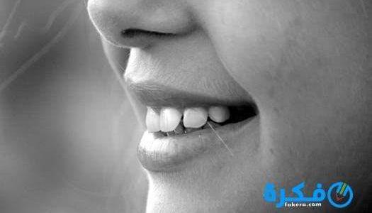 تفسير الاسنان ابن سيرين