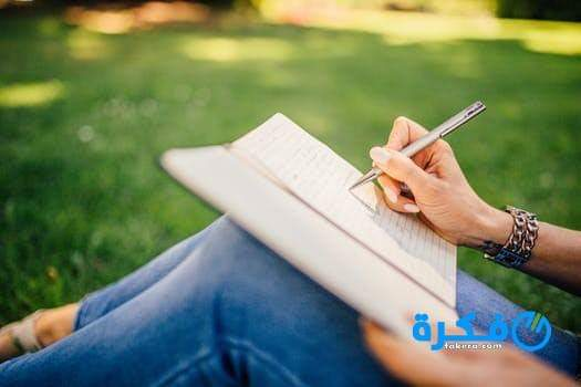 تفسير حلم الكتابة في المنام