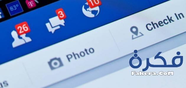 اجدد اسماء بنات فيس بوك 2020 موقع فكرة