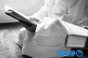 تفسير حلم سورة الرحمن في المنام