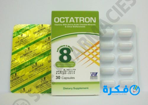 نشرة كبسولات أوكتاترون Octatron مكمل غذائي