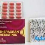 نشرة اقراص ثيراجران هيماتينيك Theragran Hematinic Tablets