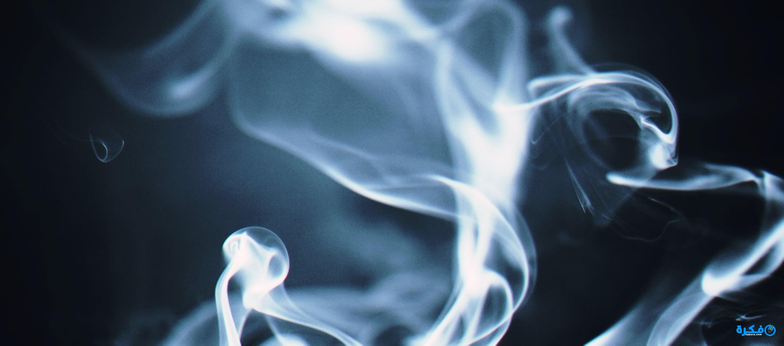 تفسير حلم الدخان