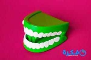 تفسير رؤية تكسير الاسنان