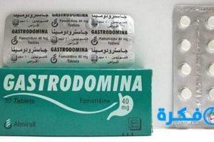 نشرة جاسترودومينا Gastrodomina لعلاج قرحة المعدة