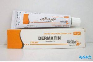 نشرة كريم ديرماتين dermatin مضاد للفطريات