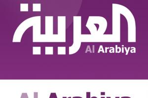 تردد قناة العربية 2019 علي النايل سات