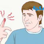 تفسير رؤية جرح الأصابع في المنام