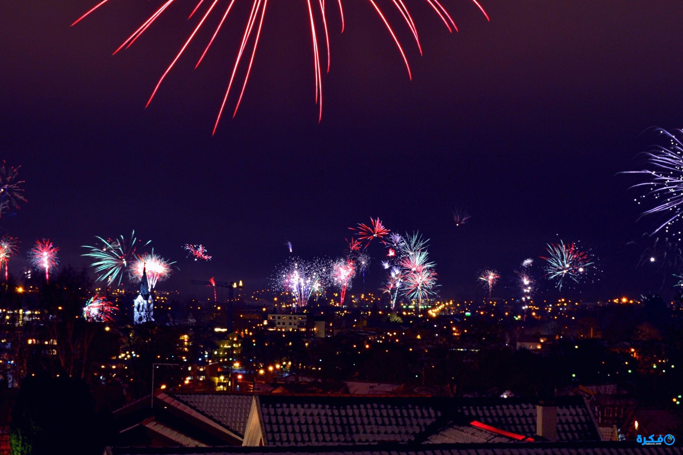 رسائل سنة جديدة سعيدة Happy New Year 2020 مسجات راس السنة