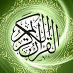 تردد قنوات القرآن الكريم 2019