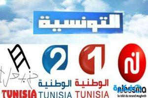 تردد قناة الوطنية التونسية 2019