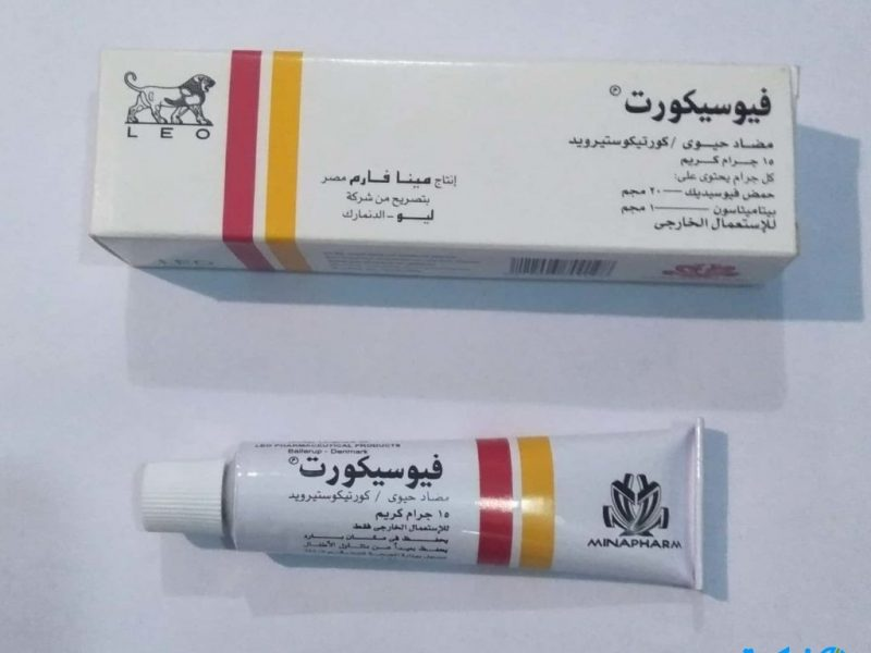 نشرة كريم فيوسيكورت Fucicort لعلاج التهاب الجلد