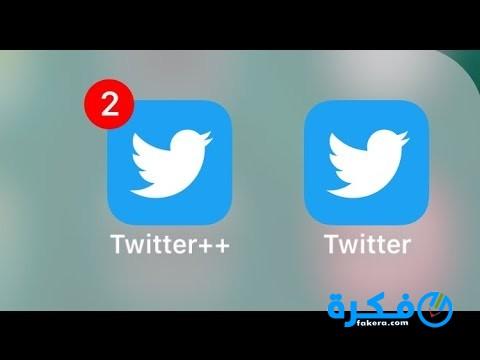 طريقة حفظ مقاطع تويتر على الأيفون موقع فكرة