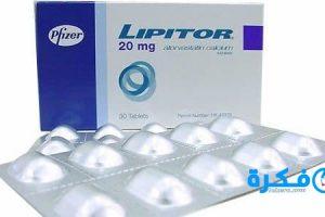 نشرة أقراص ليبيتور Lipitor لعلاج زيادة نسبة الكوليسترول في الدم