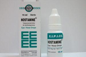 نشرة قطرة نوستامين Nostamine معقم للعين والانف