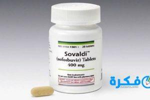 نشرة أقراص سوفالدي SOVALDI لعلاج فيروس سي