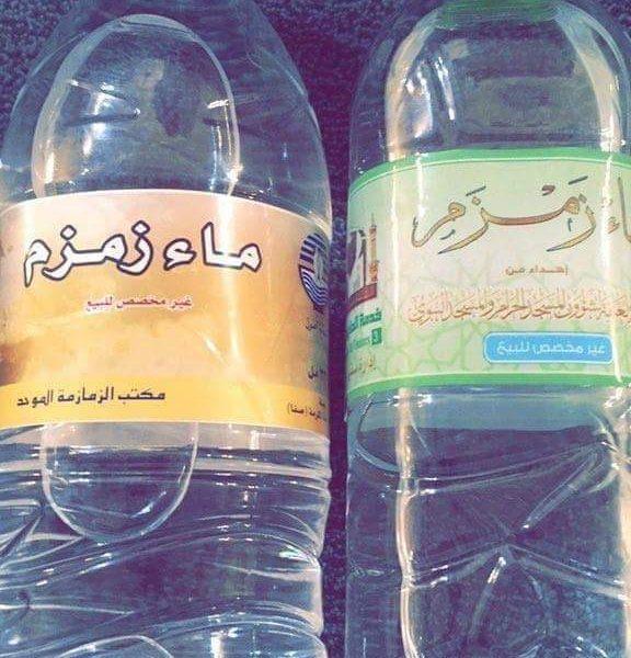تفسير رؤية ماء زمزم