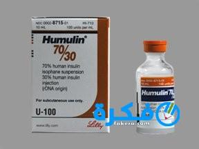 نشرة حقن أنسولين هيومولين HUMULIN لعلاج السكر