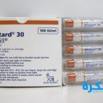 نشرة حقن أنسولين ميكستارد Mixtard لعلاج مرض السكر