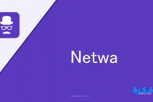 تحميل تطبيق Netwa 2019 رابط مباشر
