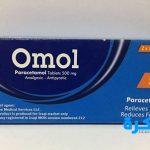 نشرة دواء أومول Omol لعلاج الالتهاب ومسكن للآلام