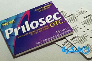 نشرة أقراص برايلوزيك Prilosec لعلاج الحموضة والقرحة