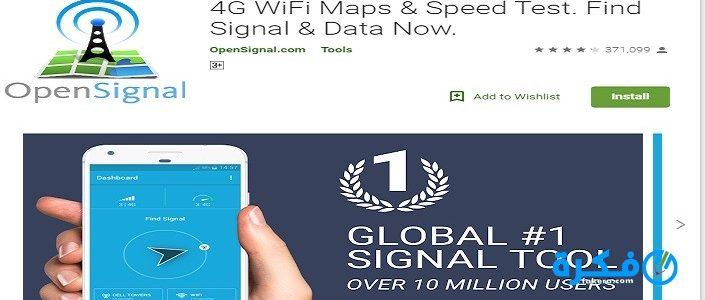 تحميل تطبيق الشبكة 2019 open signal للأندرويد