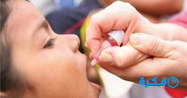 الحملة القومية للتطعيم ضد شلل الأطفال