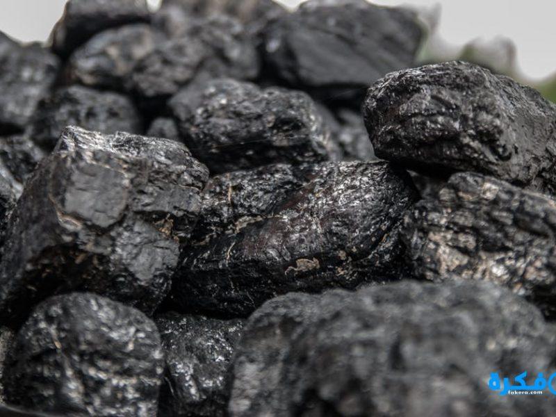 تفسير حلم الفحم في المنام