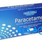 نشرة دواء باراسيتامول Paracetamol مسكن للآلام وخافض للحرارة