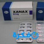 نشرة دواء زاناكس Xanax لعلاج القلق والتوتر