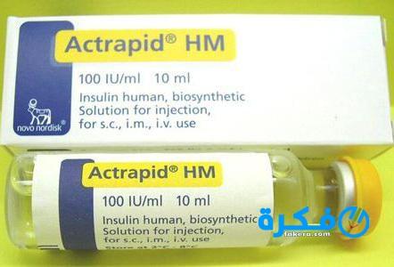نشرة حقن أنسولين اكترابيد Actrapid لعلاج السكر