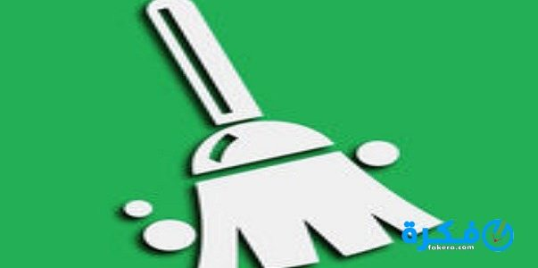 تحميل تطبيق magic phone cleaner للملفات الضارة