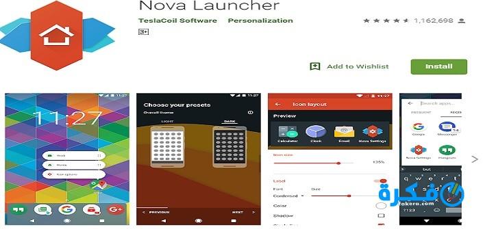 تحميل تطبيق Nova Launcher 2019 اندرويد