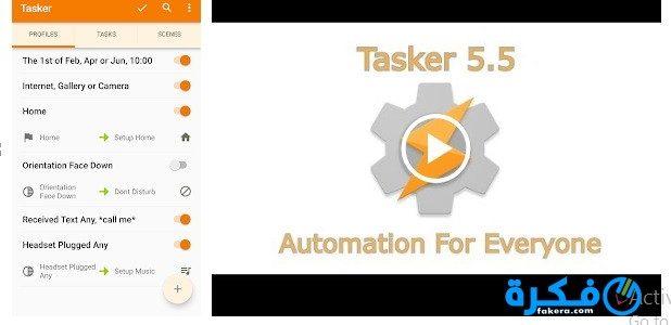 تحميل تطبيق tasker تاسكر 2019 لتأدية المهام