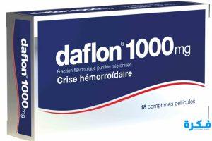 دواء دافلون Daflon 500 mg لعلاج البواسير