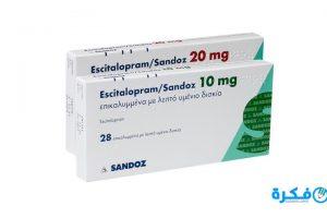 نشرة دواء اسيتالوبرام Escitalopram لعلاج الإكتئاب