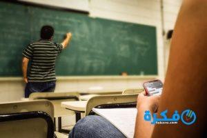 تفسير حلم رؤية الاستاذ ( المعلم )