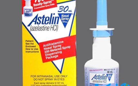 نشرة دواء ازيلاستين Azelastine لعلاج الحساسية