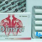أقراص ديمرا Dimra لعلاج آلالام التشنجات العضلية