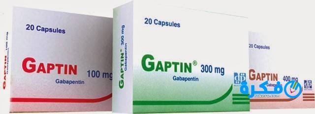 نشرة كبسولات جابتين Gaptin لعلاج الصرع
