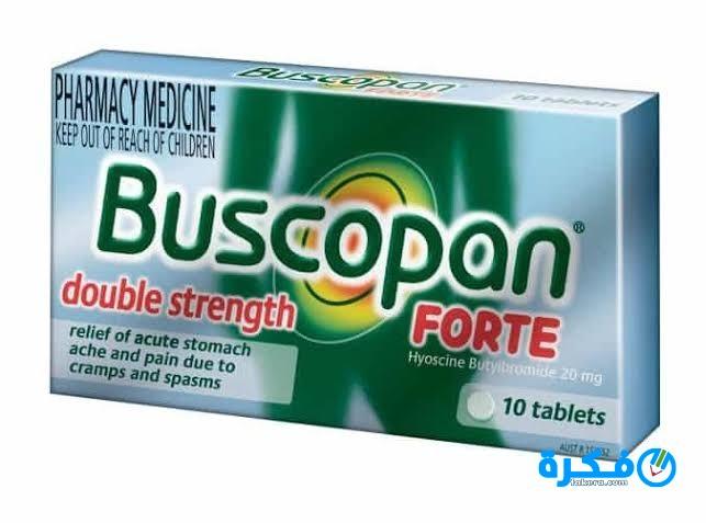 دواء بسكوبان BUSCOPAN مسكن للآلام