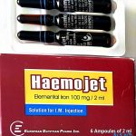 نشرة دواء هيموجيت HAEMOJET لعلاج الأنيميا