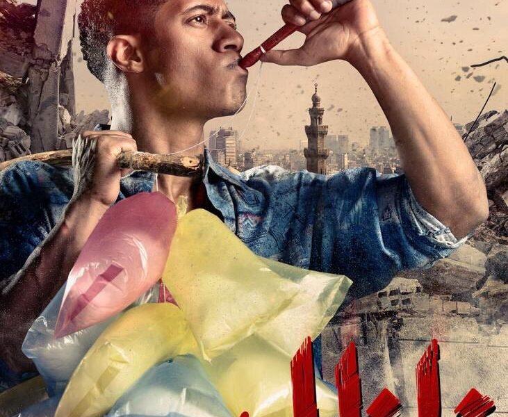 مواعيد عرض مسلسلات رمضان 2019 ON E