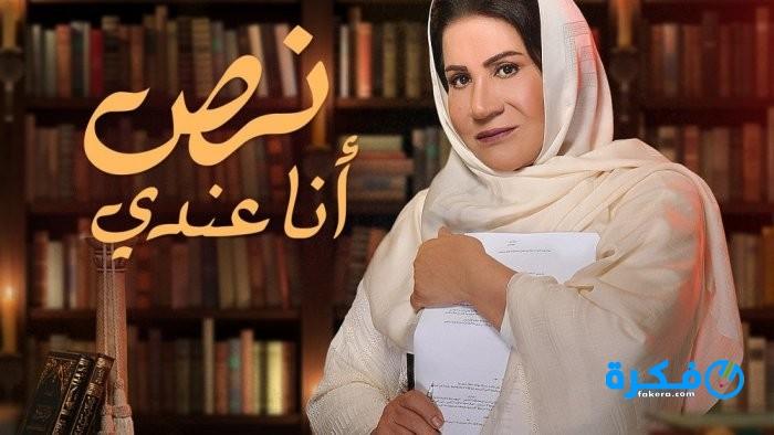 مواعيد مسلسلات رمضان 2019 الخليجية