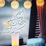 فضل شهر رمضان 2019 للأطفال